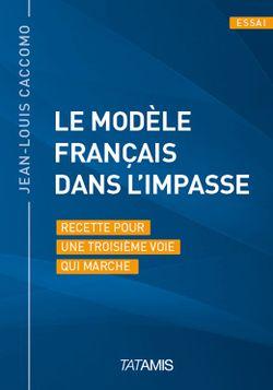 Modele-francais-impasse13b